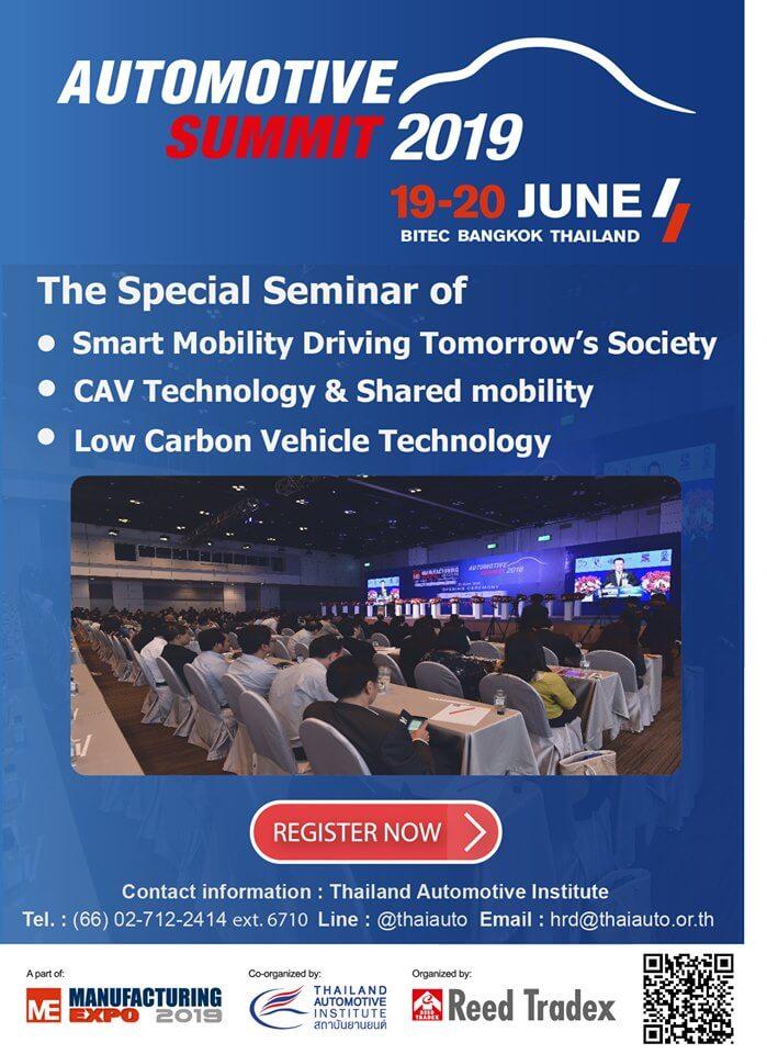 Automotive Summit 2019 – ADT System AP